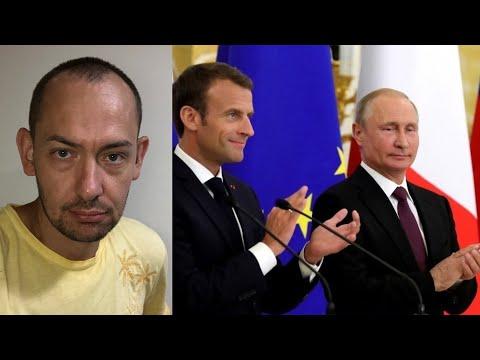 Макрон жжёт: Россия