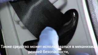 Силиконовый спрей Valvoline(, 2014-12-25T17:54:23.000Z)