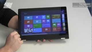 видео Обзор ультрабука-трансформера  Lenovo IdeaPad Yoga 13
