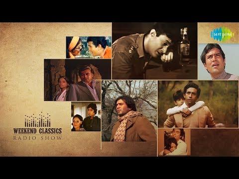Carvaan/ Weekend Classic Radio Show | Zindagi Special | तेरे बिना ज़िन्दगी से | ज़िन्दगी का सफर