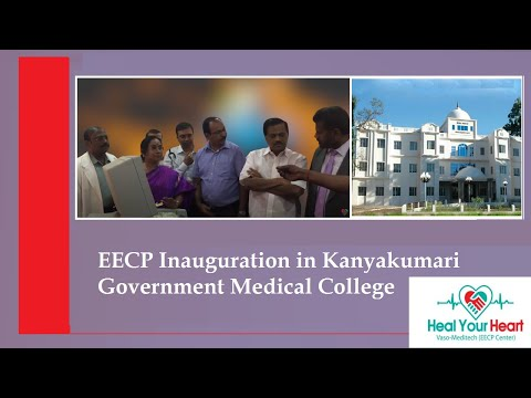 eecp inauguration in kanyakumari government medical college