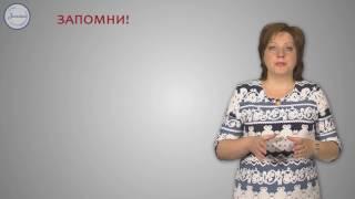 Русский 5 Распространенные и нераспространенные предложения  Второстепенные члены предложения