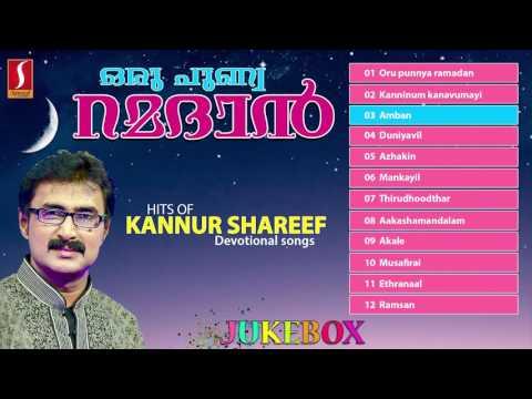Oru punnya ramadan mappila devotional songs | Kannur shareef mappila pattukal | Latest songs 2016