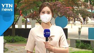 [날씨] '단오' 더위 계속, 서울 30℃...오후 호…