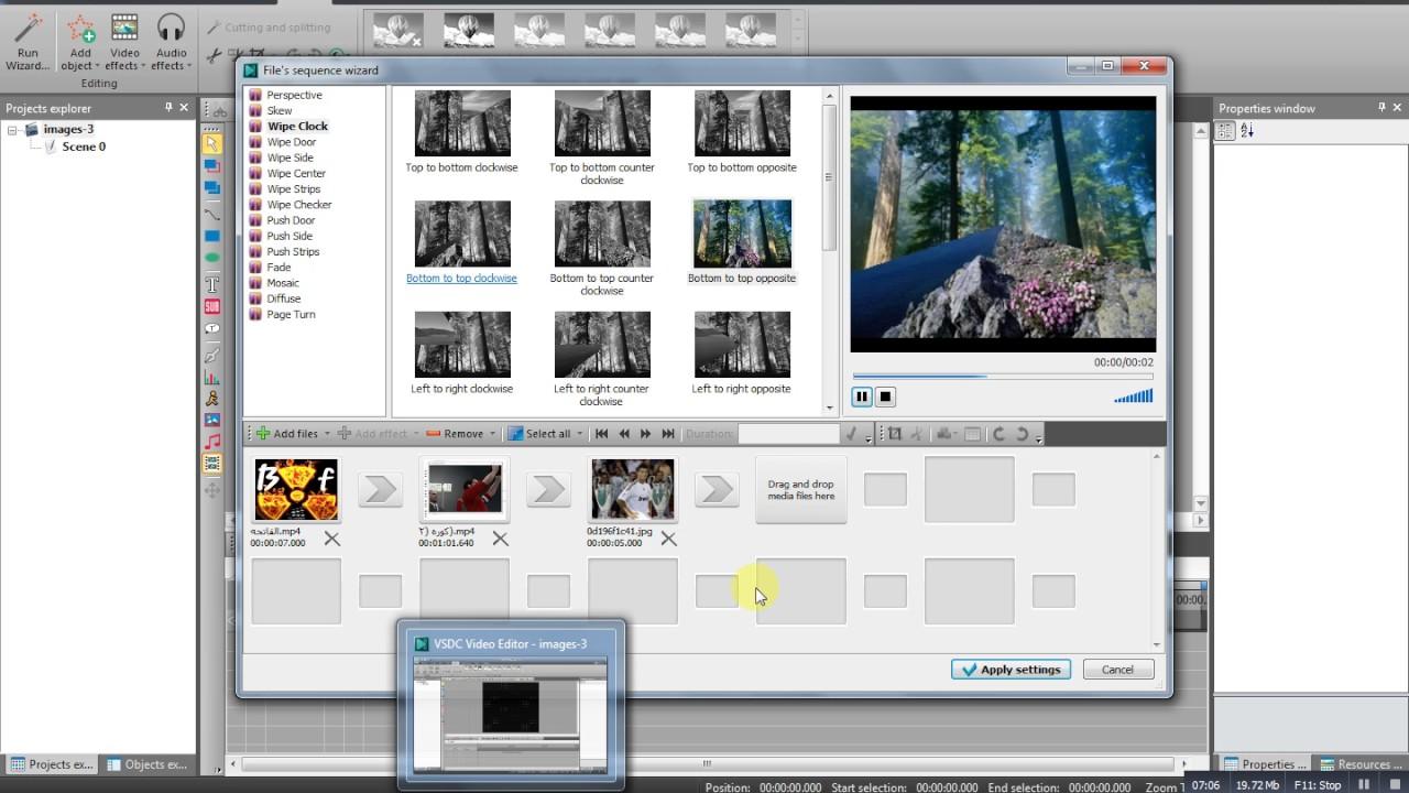 طريقه استخدام برنامج Vsdc Free Video Editor