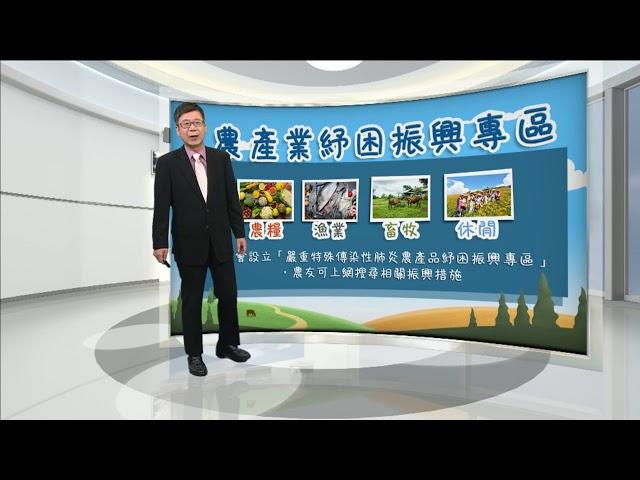 2020.05.04─嘉愷農業氣象週週報