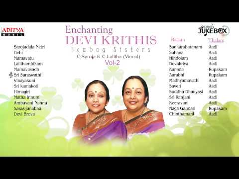 Enchanting Devi Krithis  Vol 2    Bombay Sisters    Classical Vocal