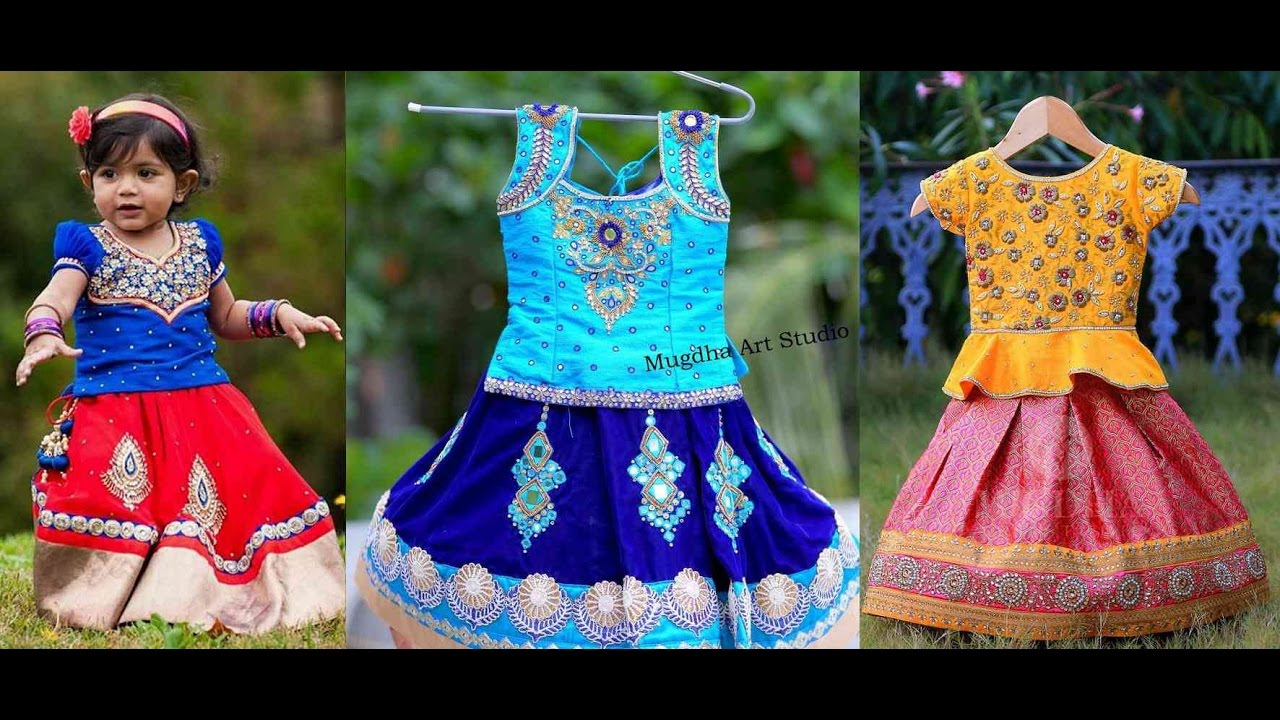 50550ab6a19 Baby Girl First Birthday Dress Indian Outfits - YouTube