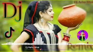 Dil Ke Sar Zameen Pe Tera Sajda Main Karu 💕Dj Remix Dholki Special Love Mix💕Dj Ashu Bhai