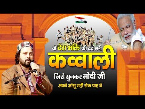 kargil-vijay-diwas-|-meri-jaan-jae-watan-ke-liye-|-chand-qadri-|-desh-bhakti-qawwali