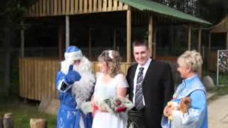 Свадьба Лена и Сергей