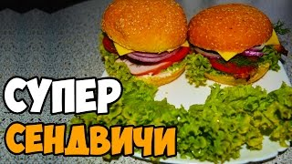 Вкуснейшие сендвичи (2 рецепта)