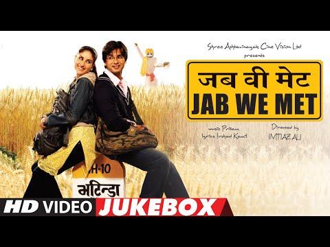 'JAB WE MET' - Video Jukebox | Kareena Kapoor, Shahid Kapoor | Full Video Songs | T-Series