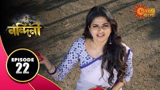 Nandini - Episode 22 | 16 Sept 2019 | Bengali Serial | Sun Bangla TV