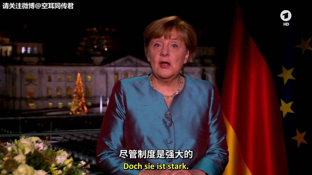 德國總理默克爾2017新年講話 - YouTube