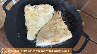 숯불 생선구이 (가자미, 이면수) feat.참숯, 웨버…