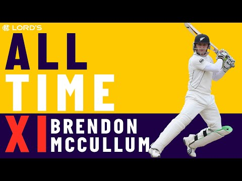 Gayle, Gilchrist & Boult - Brendon McCullum's All Time XI