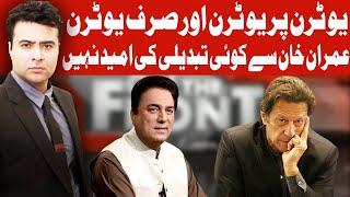 On The Front with Kamran Shahid | 26 November 2020 | Dunya News | HG1L