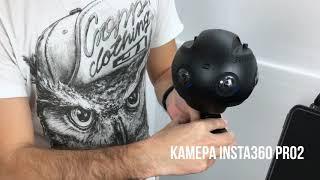 Экспресс распаковка камеры Insta360 Pro 2 + Farsight