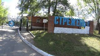 видео Турбазы Самарской области, цены на турбазы в Самаре, базы отдыха, официальный сайт