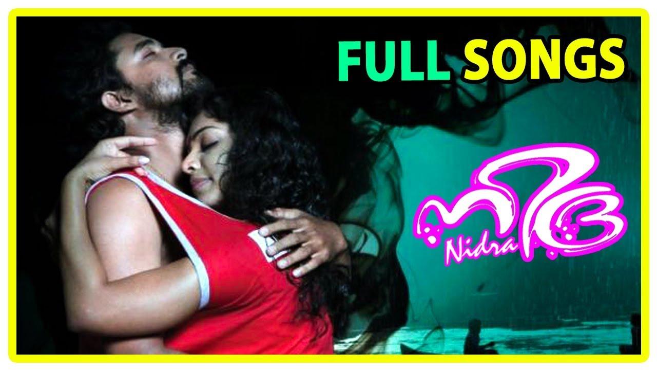 Nidra malayalam movie | rima kallingal and sidharth bharathan.