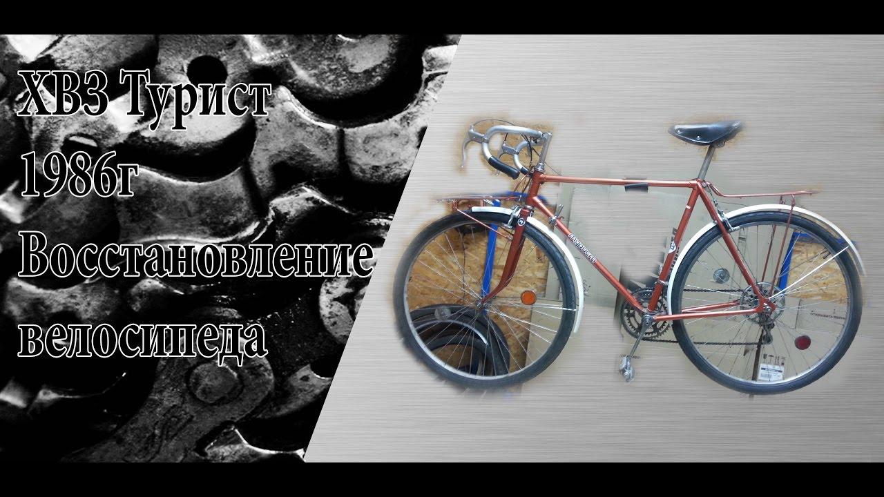 Продажа велозапчастей купить запчасти на велосипед бу на доске объявлений olx. Ua. Покупай товары категории