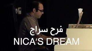 فرح سراج - Nica's dream