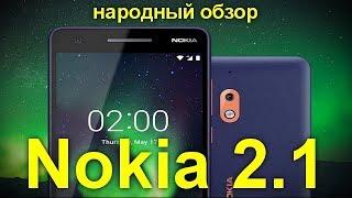 видео Xiaomi представила новые смартфоны на