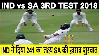 pakistan vs South Africa full highlights day 1