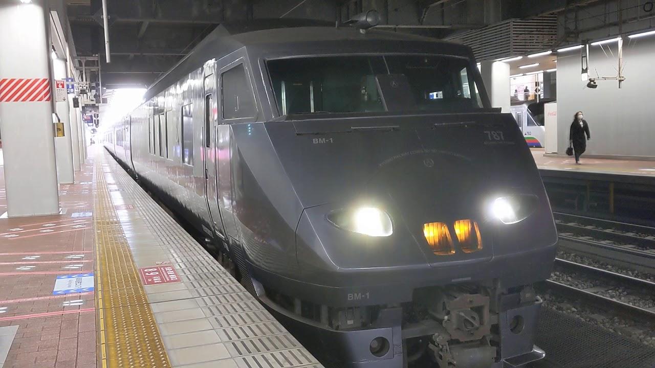 【長崎本線】787系BM1特急かもめ101號佐賀行き博多駅発車 - YouTube