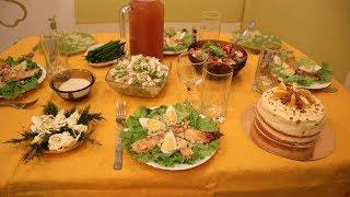 Бюджетный праздничный стол на скорую руку за 44 рубля, готовлю 7 блюд