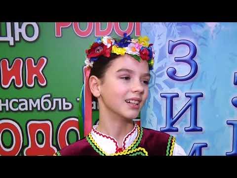Телеканал Ексклюзив: Зимові візерунки