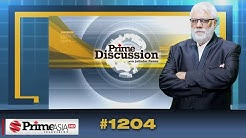 Prime Discussion (1204) || ਮੋਦੀ ਸਰਕਾਰ ਦੀ ਗਾਗਰ ਖ਼ਾਲੀ ਨਵੇਂ ਕੰਮਾਂ 'ਤੇ ਬਰੇਕਾਂ