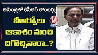 cm kcr strong counter to opposition leaders in telangana assembly v6 telugu news