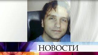 ВМоскве задержан мужчина, который десять лет держал всексуальном рабстве мальчика.