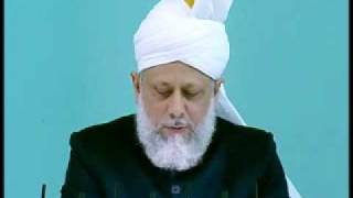 Friday Sermon : 11th September 2009 - Part 5 (Urdu)