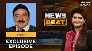 Sheikh Rasheed Exclusive | News Beat | Paras Jahanzeb | SAMAA TV | January 20, 2019
