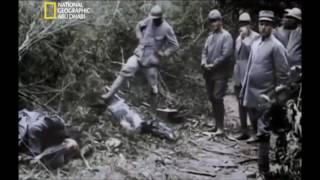 نهاية الحرب العالمية الأولى