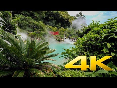 Hells of Beppu : Umi Jigoku - Oita - 海地獄 - 4K Ultra HD