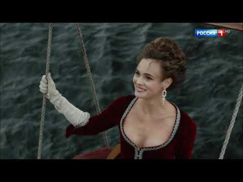 """Клип к сериалу """"Екатерина. Самозванцы"""""""