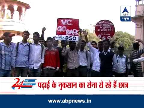 Students protest against strike of lecturers in Allahabad University