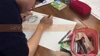 似顔絵 早描きにチャレンジ!! 【NCAD新潟デザイン専門学校】 thumbnail