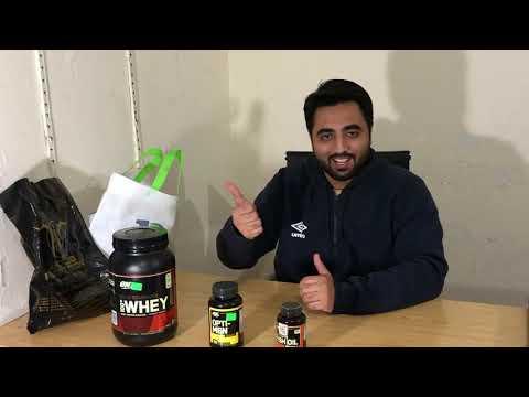 Basic Supplements - Optimum Nutrition Gold Standard Whey Protein, Optimen, Fish Oil