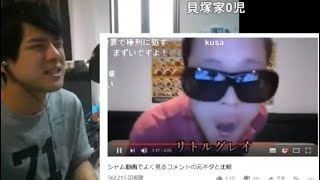 syamu動画を観るゆゆうた兄貴