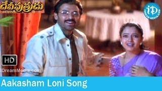 Video Devi Putrudu Songs - Aakasham Loni Song  - Venkatesh - Anjala Zaveri - Soundarya - Mani Sharma Songs download MP3, 3GP, MP4, WEBM, AVI, FLV November 2017