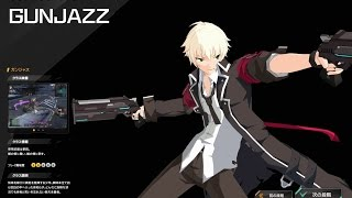 Soul Worker Online Erwin Arclight - GunJazz Gameplay