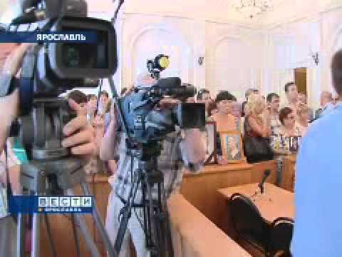 Ярославль видео фильмы фото 268-159