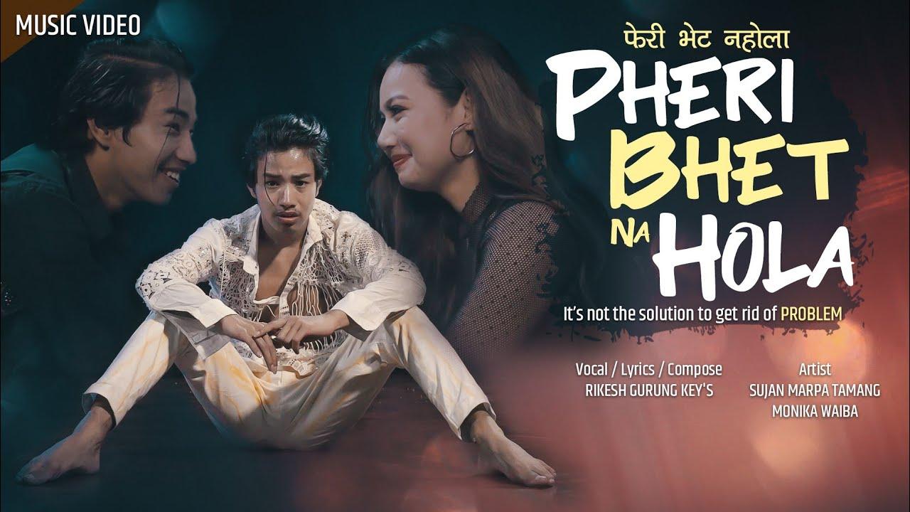 Feri Bhet Na Hola | New Nepali Song 2020 | Contemporary lyrical dance | Sujan Marpa Tamag | key's