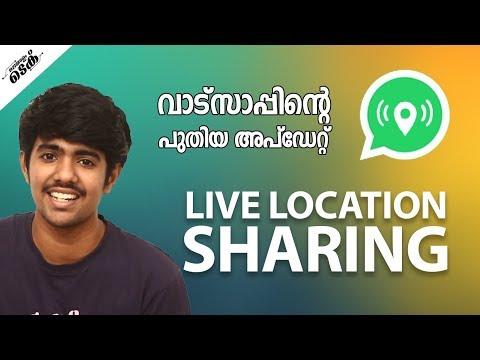 Whatsapp New feature - Live location sharing malayalam tech news