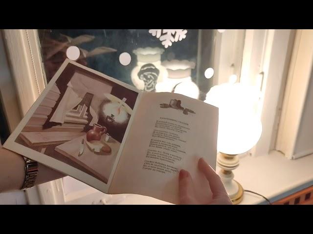 Изображение предпросмотра прочтения – детская библиотекаГородская читает произведение «Бабушкины сказки» С.А.Есенина